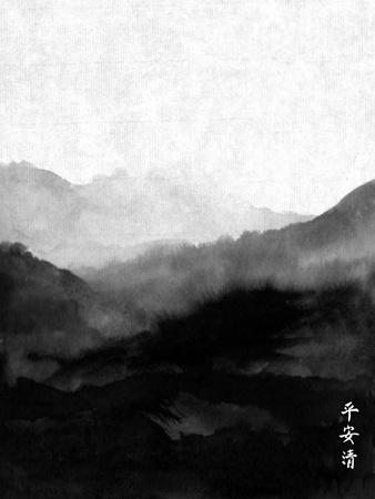 Landscape with Mountains. Traditional Japanese Ink Painting Sumi-E. Contains Hieroglyphs - Peace, T