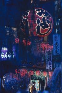 View of Lanterns and Signs Outside the Miyoshi Folk Song Sake Parlor, Tokyo, Japan, 1962 by Eliot Elisofon
