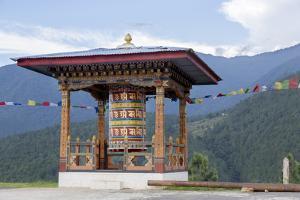 Asia, Bhutan, Punakha Valley. Prayer Wheel at the Nunnery by Ellen Goff