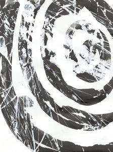 Gyre 2 by Emma Jones