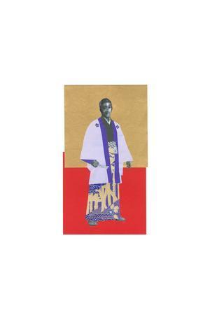 https://imgc.artprintimages.com/img/print/emperor-1_u-l-q1def160.jpg?p=0