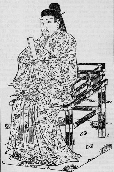 Emperor Kanmu, who established the Japanese Law of Succession, 1907-Unknown-Giclee Print