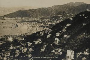 Looking East, Hong Kong, from an Album of Photographs Relating to the Service of Pte H. Chick, 1940 by English Photographer