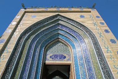 Entrance, Bab Alquiblah, to the Sanctuary Mosque Al-K Dhimiya, Baghdad--Photographic Print