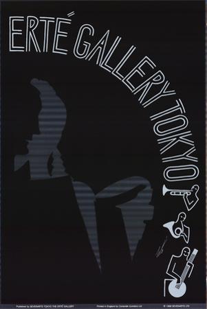 Gallery Tokyo