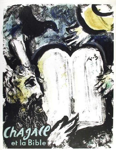 Et la Bible-Marc Chagall-Premium Edition