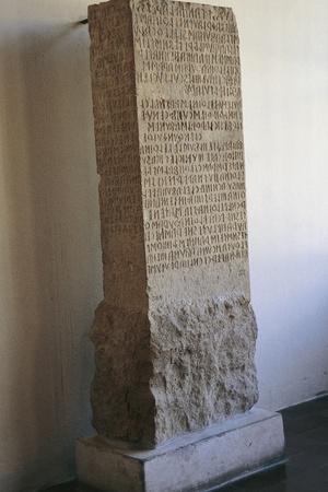 Perugia Stone