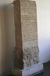 Perugia Stone by Etruscan