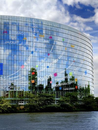 European Parliament, Strasbourg, Alsace, France, Europe-Richardson Peter-Photographic Print