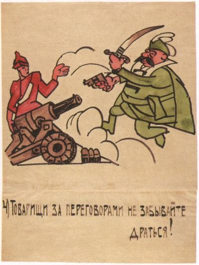 Even Amid the Talks, Don't Forget to Fight!, 1920-Ivan Andreevich Malyutin-Giclee Print