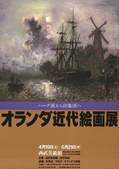 Evening Battle-J^ M^ W^ Turner-Art Print