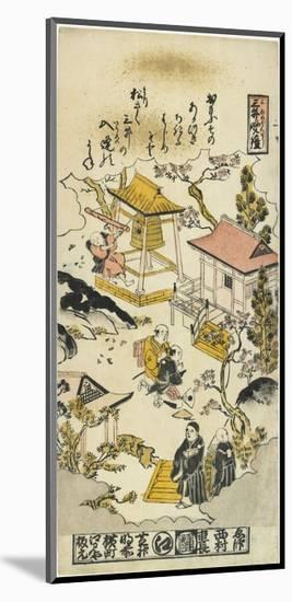 Evening Bell at Miidera Temple, C. 1730-Nishimura Shigenaga-Mounted Premium Giclee Print