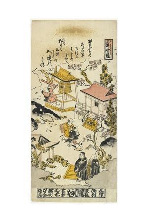 https://imgc.artprintimages.com/img/print/evening-bell-at-miidera-temple-c-1730_u-l-puqxg20.jpg?p=0