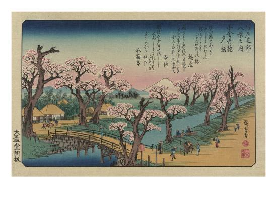 Evening Glow at Koganei Bridge-Ando Hiroshige-Giclee Print