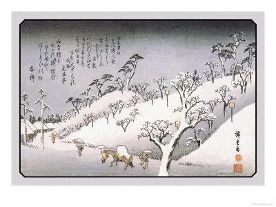 https://imgc.artprintimages.com/img/print/evening-snow-in-asakusa_u-l-p2dhqv0.jpg?p=0