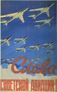 Glory to the Soviet Aviation!, 1958 by Evgeni Stepanovich Solovyev