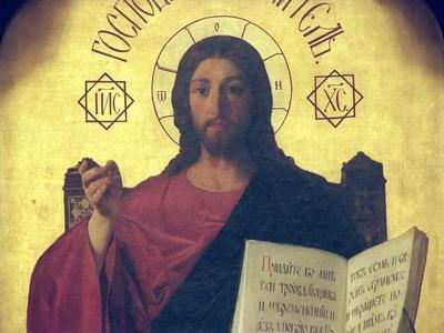 Detail of the Iconostasis Depicting the Christ Pantocrator, 1861