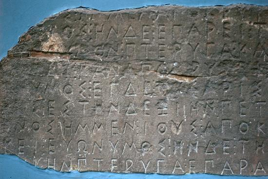 Example of early Greek script describing the flight of birds-Unknown-Giclee Print