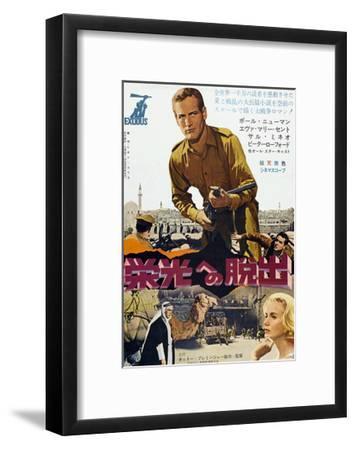 Exodus, Paul Newman, Eva Marie Saint, Japanese Poster Art, 1960