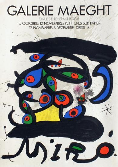 Expo 71 - Galerie Maeght-Joan Mir?-Premium Edition