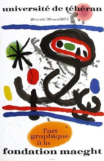 Expo 74 - Université De Téhéran-Joan Mir?-Collectable Print