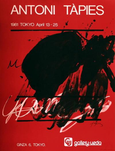 Expo 81 - Gallery Ueda-Antoni Tapies-Collectable Print