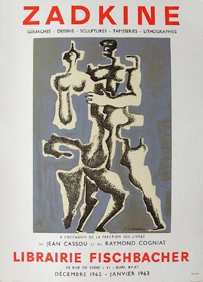 Expo Librairie Fischbacher-Ossip Zadkine-Collectable Print