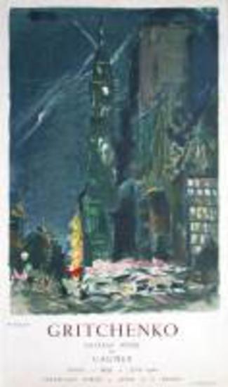 Exposition Musée De Cagnes-Alexis Gritchenko-Collectable Print
