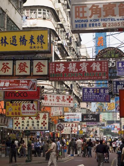 Fa Yuen Street, Mong Kok District, Kowloon, Hong Kong, China, Asia-Sergio Pitamitz-Photographic Print