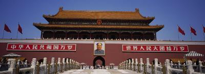 Facade of a Building, Tiananmen Square, Beijing, China--Photographic Print