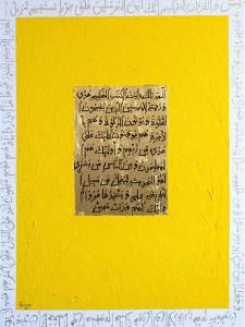 Wisdom by Faiza Shaikh
