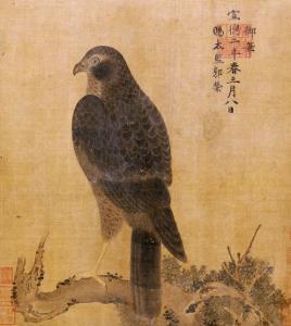 Falcon on a Pine Limb, Emperor Xuande, circa 1426-1435