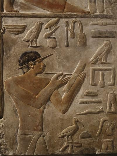 False Door Stele of Mery, Scribe and Head of Royal Archives at Saqqarah, (c. 2575-2450 BC)--Photographic Print