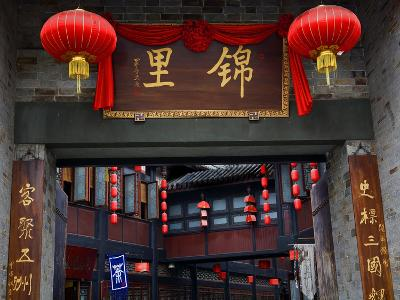 Famous Old Walking Street, Jinli, Chengdu, Sichuan, China. One Says Tea. the Other Says Jinli-William Perry-Photographic Print