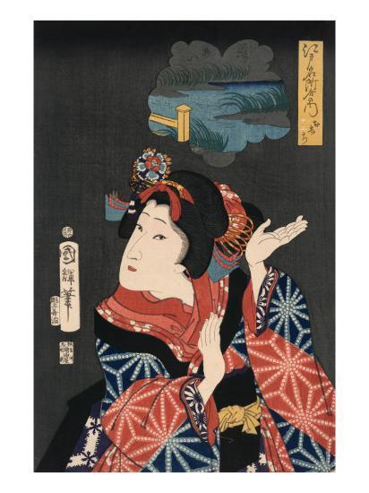 Famous Places in Edo: Ai No Uchi Matched to Oshichi-Kuniteru Utagawa-Art Print