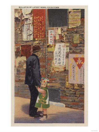 Father and Son Chinatown Reading Latest News San Fran, CA - San Francisco, CA-Lantern Press-Art Print