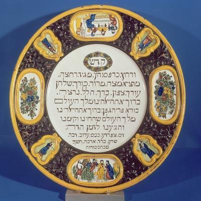https://imgc.artprintimages.com/img/print/fayeme-passover-dish-made-by-isaac-cohen-of-pesaro-probably-italian-c-1613-14_u-l-pcc9e10.jpg?p=0