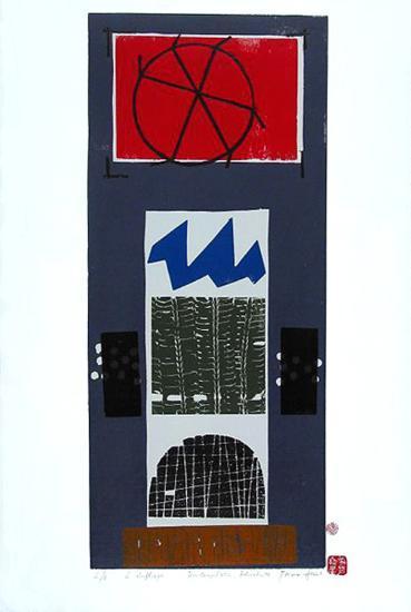 Fensterplatz-Bruno Haas-Limited Edition
