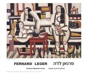 Le Petit dejeuner by Fernand Leger