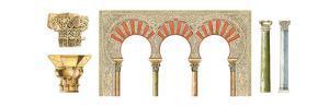 Spanish Islamic Caliphate Art, Arches, Capitals and Columns by Fernando Aznar Cenamor