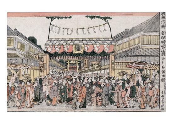 Festival at Shinmei Shrine in Shiba, Japanese Wood-Cut Print-Lantern Press-Art Print