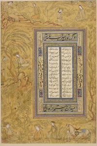 Feuillet calligraphié, avec une marge ornée de personnages iranisants dans un paysage