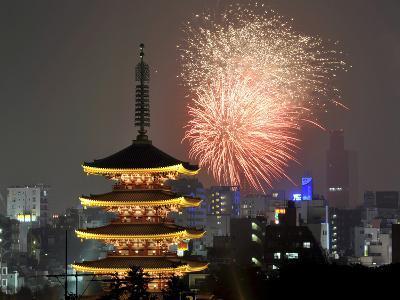 Fireworks Bloom over Pagoda of Sensoji Temple in Tokyo-Kimimasa Mayama-Photographic Print