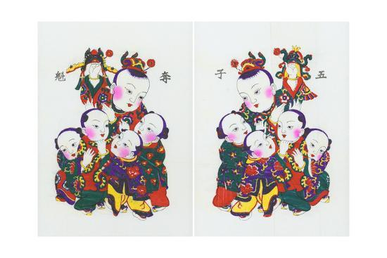 Five Children Vying for the Prize, C.1980S--Giclee Print
