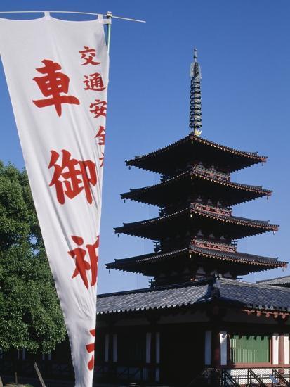 Five-Storey Pagoda of Shitennojiji Temple, Kansai, Osaka, 6th Century, Japan--Giclee Print