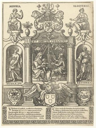 Coat of arms of the Antwerp Guild of Saint Luke, 1500-49