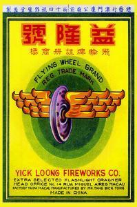 Flying Wheel Brand Firecracker