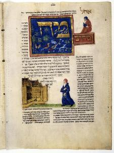 Fol.79V from 'The Rothschild Miscellany', Northern Italy, C.1450-80