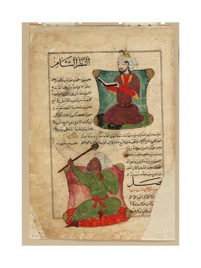 Folio from Aja'Ib Al-Makhluqat--Giclee Print