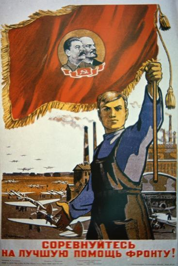 Follow This Worker's Example, Produce More for the Front!', 1942--Giclee Print